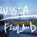 ロシア・ムルマンスクからフィンランドへ