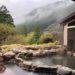 日本唯一の飛び地!和歌山県北山村の山奥の秘境のおくとろ温泉が最高だった